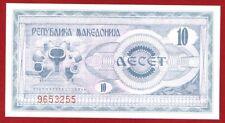 MACEDONIA 10 DENARI 1992 CRISP UNCIRCULATED BANKNOTE