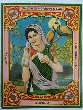 INDIAN VINTAGE TREAD MILL LABEL - GANESH GANGARAM & SON. BUL BULE HIND , BOMBAY
