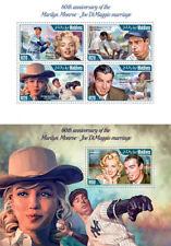 Marilyn Monroe Cinema Hollywood Movies DiMaggio Baseball Maldives MNH stamp set