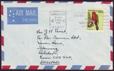 1980 60c BIRD SOLO ON AIRMAIL COVER TO UNITED KINGDOM - CONTEMPORARY USAGE