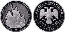 25 ROUBLE RUSSIA PP 5 OZ Silver 2015 Grand Duke Vladimir Proof