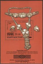 Kyrgyzstan 2004 Arts Festival/Peace/Necklace/Jewellery/Surcharge 1v m/s (s2216a)