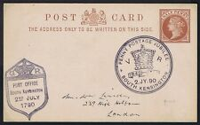 1890 PO Jubilee 1/2d Postal Stationery Two different South Kensington cancels