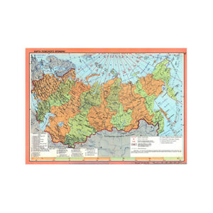 Russia Map Russian Language Canvas Prints Poster Wall Maps