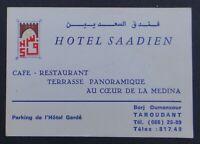 Carte de visite HOTEL SAADIEN médina Borj Oumansour TAROUDANT