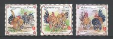 MALAYSIA 2017 ZODIAC YEAR OF ROOSTER (SERAMA CHICKEN) COMP. SET OF 3 STAMPS MINT