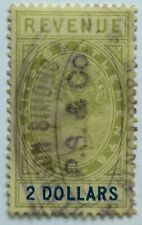 Malaya Straits Settlements 1888 QV Fiscal/Revenue $2 Used ISC#R42 M2373