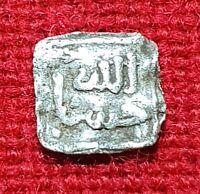 Almohad / Almohads Square 1/8 Dirham Silver Islamic Coin Andalus High Grade