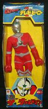The Ultraman Joe Popy Mego Japan Figure (Box: VG / Figure: MIB) Vintage