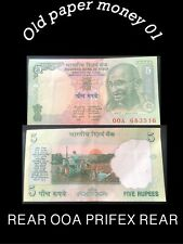 Asia India World Papermoney 5 ₹ Rupees Green Gandhi Face Prefix Ooa Rare