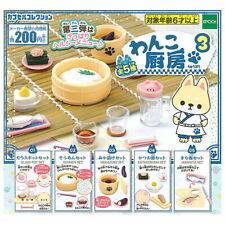 Epoch Capsule Gashapon Miniature Nyanko Kitchen Part 3 Full Set 5 pieces