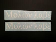 2 Molon Labe ΜΟΛΩΝ ΛΑΒΕ old script stickers decals 2A gun ar 15 TWO DECALS!!!!!
