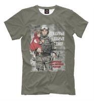 Вежливые Добрые Свои NEW t-shirt Russian Army: polite and legendary 875574