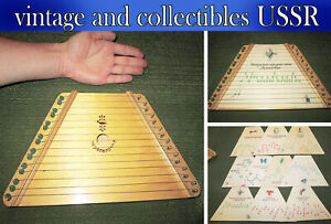 Ancient musical instrument psaltery for children, USSR, 1970's, vintage