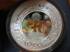 Kyrgyzstan 10 som 2015 silver coin  *** 70 YEARS OF GREAT VICTORY WWII *** RARE