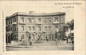 PC EGYPT, LE CAIRE, CONSULAT DE FRANCE, Vintage Postcard (b30765)