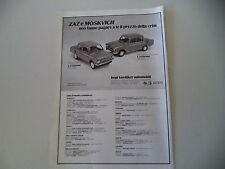 advertising Pubblicità 1978 ZAZ 968 A/MOSKVICH 2140