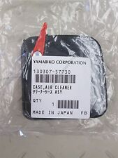 Genuine Echo / Shindaiwa CASE, AIR FILTER Part# [ECH][13030757730]