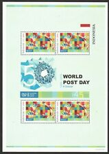 INDONESIA 2019 UPU WORLD POST DAY SOUVENIR SHEET OF 4 STAMPS IN MINT MNH UNUSED
