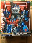 Transformers LG-EX God Ginrai Takara 🇺🇸