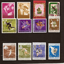 Mahra States 12 stamps New Sports of the Olympics and couple Kennedy 143T3