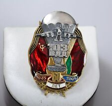 UdSSR Original Orden  WDW 60 Jahre der 103 Brigade der Militärlandung .