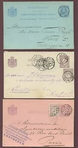 HOLLAND 1890-94 VF STATIONERY + UPRATED...3 CARDS