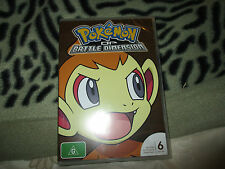 Pokemon season 11, dvd box set