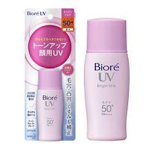 Kao Biore Face Bright Milk Sunscreen Cream UV SPF50+/ PA++++ Japan Free Shipping
