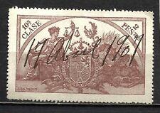 1884A-SELLO FISCAL ESPAÑA ,BELLA IMAGEN NEOCLASICA,ADHESIVO Y NO PAPEL SELLADO.E