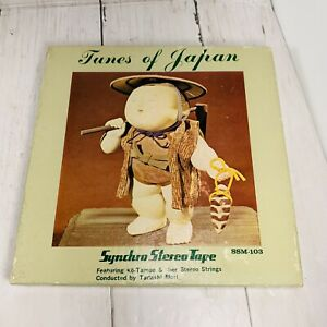 Tunes  of Japan  Synchro Stereo Tape original from October 1964