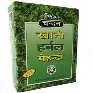 5x Khadi Herbal Chandan Mehandi 75 gm , Natural black look Hair