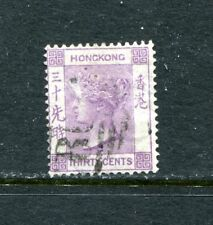 HONG KONG 20, 1871 30c VIOLET VICTORIA,  USED  (ID7085)