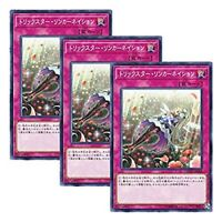 Dark Contract with the Eternal Darkness Rare MACR-JP068 Japanese Yu-Gi-Oh