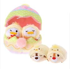 Japan Disney Store 2016 Easter Chicken Donald Daisy Duck Chip & Dale Tsum Tsum