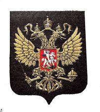 Russian Coat of Arms Blazer Badge Gold Bullion on Black Felt Hand Made