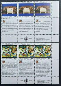 ETAT PARFAIT - NATIONS UNIES - NEW-YORK - NEUF - 563 à 568 - 1989