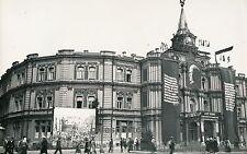 KIEV c. 1932 - Jour de Fête Ukraine URSS - P. Verger - DIV1555