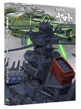 New The Surrounding Space Battleship Yamato 2199 Star Ark DVD JAPAN F/S J4263