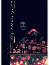 Lost In Translation Japanese Release Poster Wall Decor Poster , no Framed