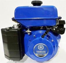 "Yamaha MZ360 357cc ES OHV Horizontal Engine 1"" x 3-1/2"" #MZ36AAIL71"