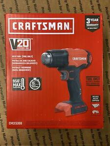Craftsman CMCE530B V20 Li-Ion 950-Degree Heat Gun (TOOL ONLY)