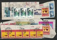 China Commemorative Used Stamps + Cancels on Paper - Great Lot Ref 32467