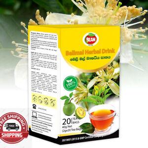 Belimal Herbal Tea Bags 100% Natural Ceylon Ayurvedic Drink (Bael fruit Flowers)