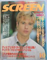 SCREEN 10/1997 Japan Movie Magazine Brad Pitt Leonardo DicaprioSandra Bullock
