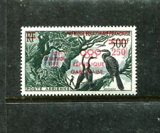 Gabon C3 MNH Birds Anhingas. Overprinted 17th Olympic Games Rome-1960 x19103