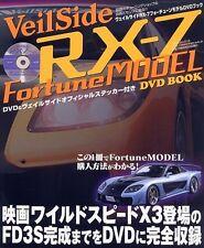 VeilSide RX-7 Fortune MODEL DV Perfect Book w/DVD