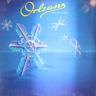ORLEANS One Of A Kind BRAND NEW SEALED 1982 Vinyl LP Record Pop Rock RARE! 90012