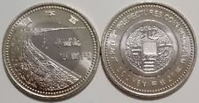Japan 500 yen 2016 Chiba Coast Sea Bimetal 47 Prefectures Series Unc