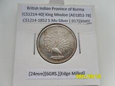 More details for burma - silver 5 mu 1852